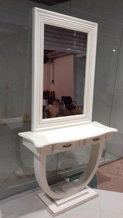 admiral x зеркало рабочее