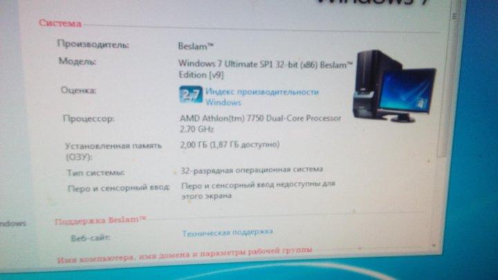 Asus V3-M2A690G ATI HDMI Driver Download