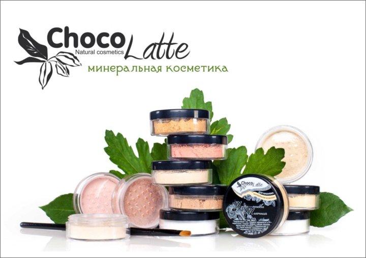 Chocolate купить в москве косметика косметика для волос коралл купить