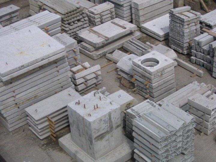Екатеринбург жби плиты перекрытия цены на жби блок