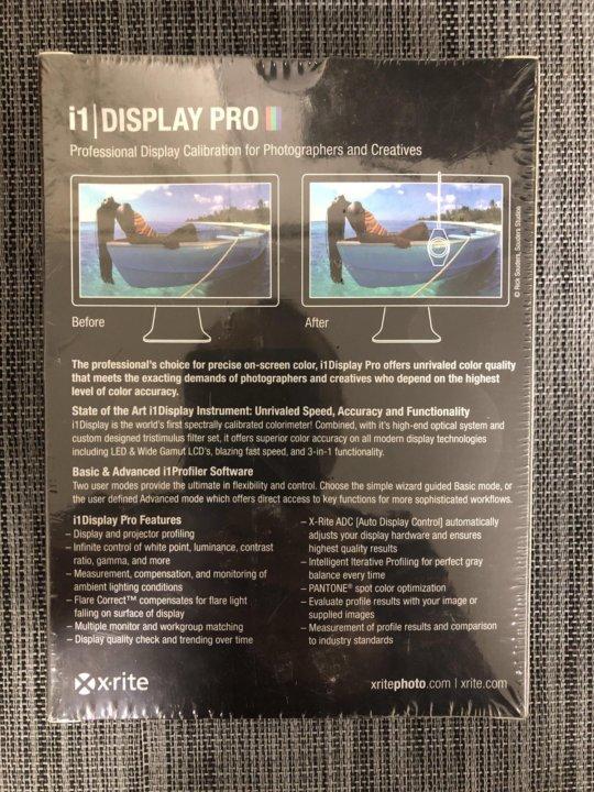 Калибратор X-Rite i1 Display Pro Новый – купить в Москве