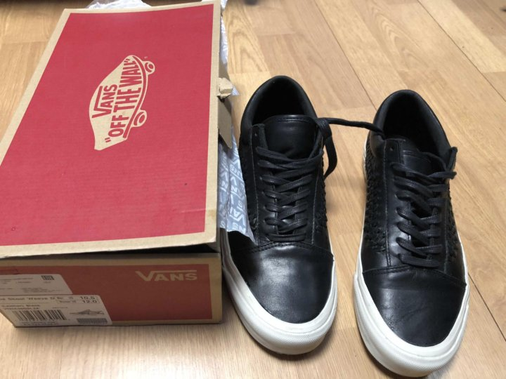 Vans old skool weave dx leater c5c4d53f5e664