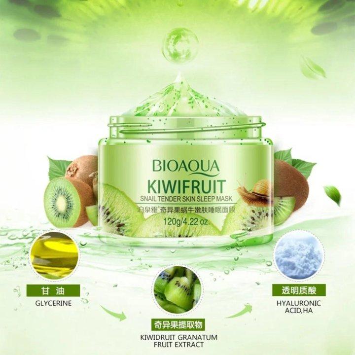 e8a4f1c71 BioAqua ночная маска с экстрактом киви – купить, цена 300 руб ...