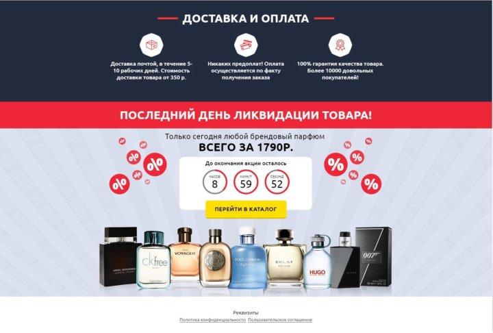 306ba0ef802 Продам интернет магазин – купить в Москве
