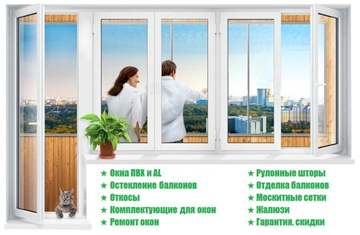 Ремонт окон пластиковых окон балконов монтаж остекления балконов и лоджий