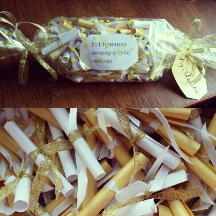 конфеты с фото и пожеланиями на заказ можете