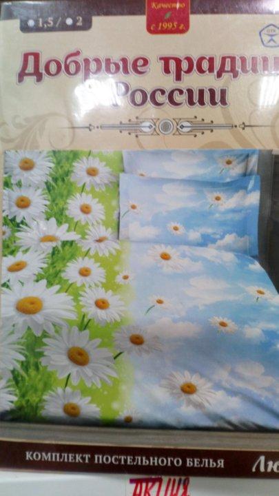 Комплект постельного белья из бязи 1,5спальный. Фото 1. Нижний Новгород. ... 2f2fa0bdb90
