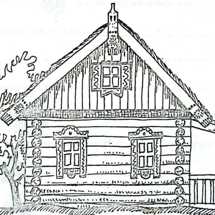 автомобиль рисунок деревенский домик с узорами фотографии