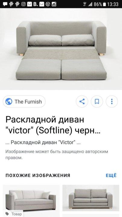 диван маленький раскладной купить в перми цена 1 200 руб