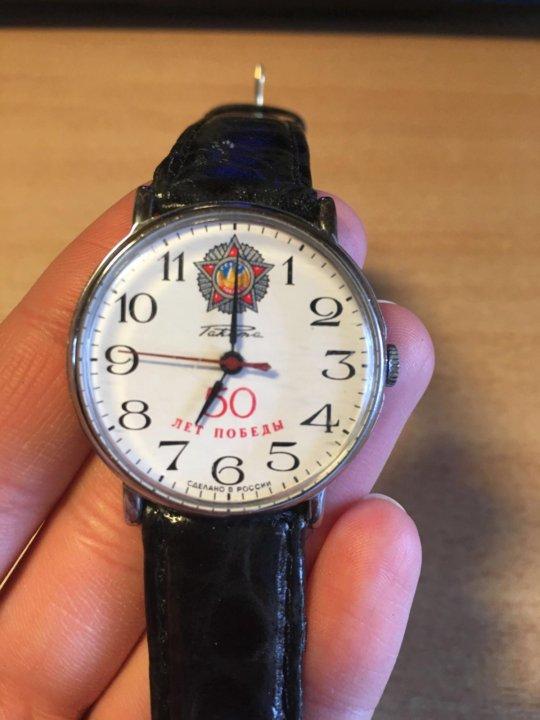Победы лет продам 40 часы стоимость часы swarovski