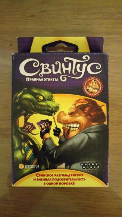 Какая карточная игра популярная
