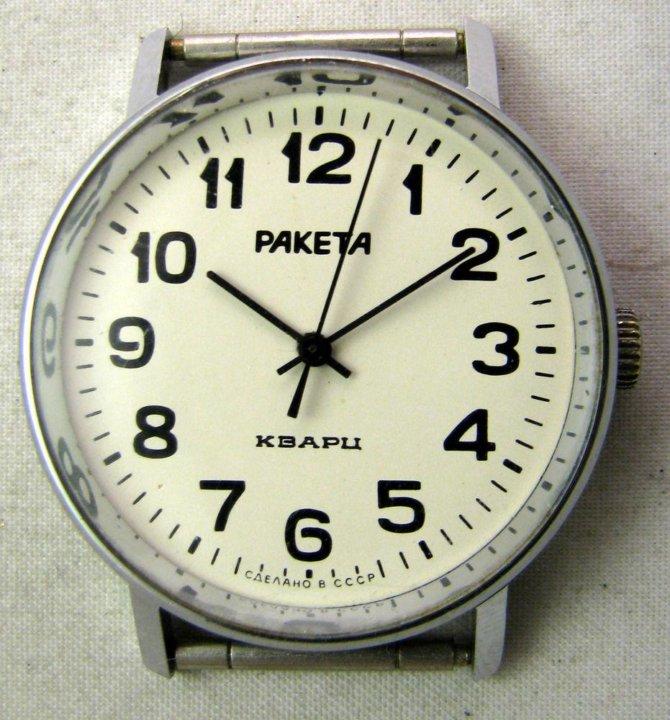 Каталог кварц ссср стоимость и ракета часы часов скарбниця ломбард киев
