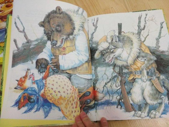татуировках иллюстрации к сказке хитрая лиса корякская сказка для