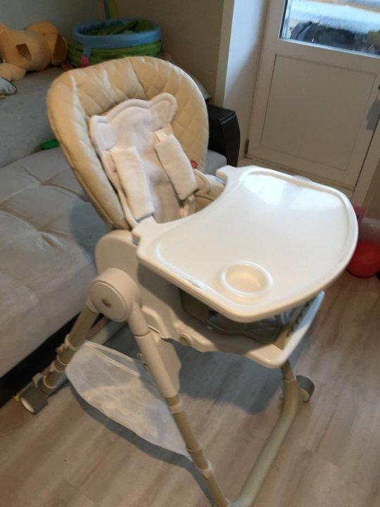 стульчик для кормления Happy Baby William V2 купить в перми цена