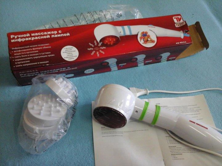 Ручной массажер инфракрасной лампой массажер антицеллюлитный жезатон отзывы