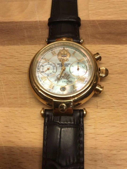 Наградные часы продать часы дороги купить