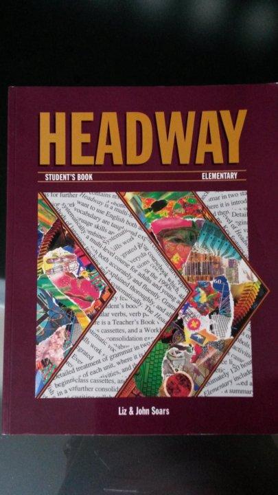 Elementary решебник 2019 headway