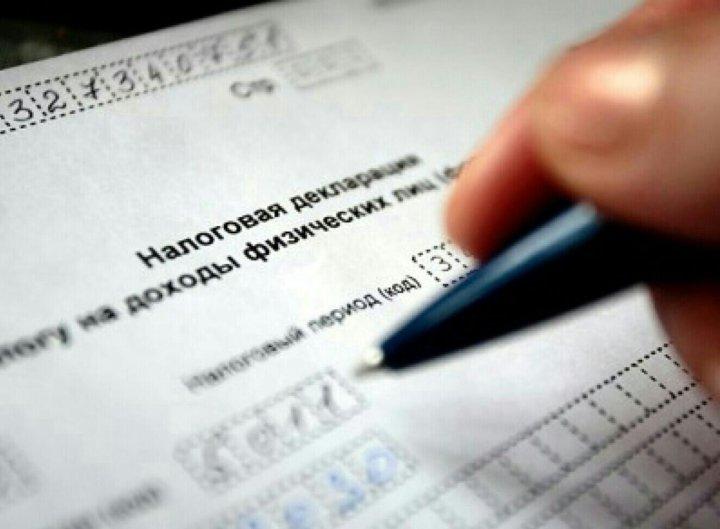 Составление декларации 3 ндфл в екатеринбурге бухгалтерское обслуживание бухгалтерское сопровождение в москве