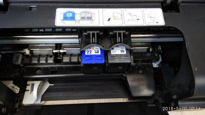 HP PRINTER DESKJET D2460 DOWNLOAD DRIVER