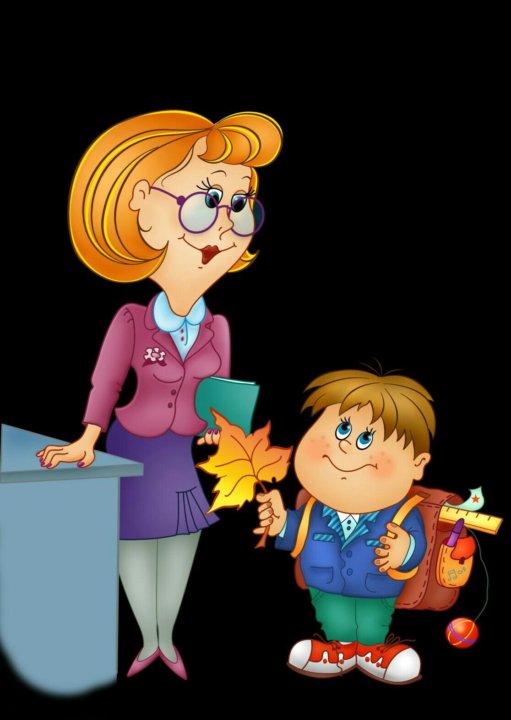 Картинки педагога з учнем