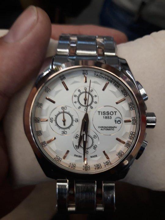 Купить в перми мужские часы led watch adidas наручные часы