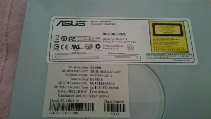 Asus BR-04B2T BD-ROM Drivers PC
