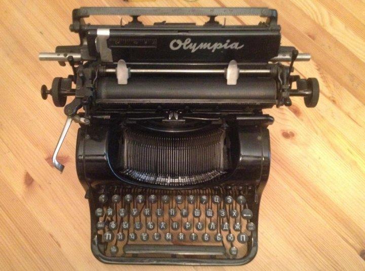 делится фото печатная машинка олимпия данным журналистов