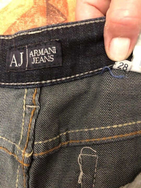 Джинсы Armani женские – купить в Балашихе, цена 500 руб., дата ... 76379ea618d