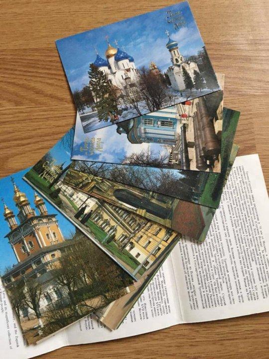 Набор открыток городов россии, картинки подруге