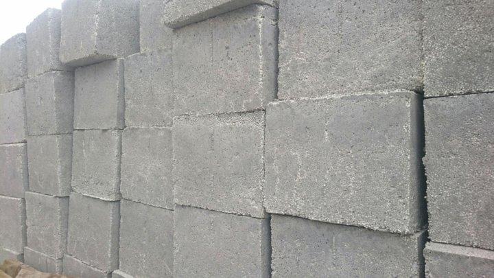 якутск бетон купить