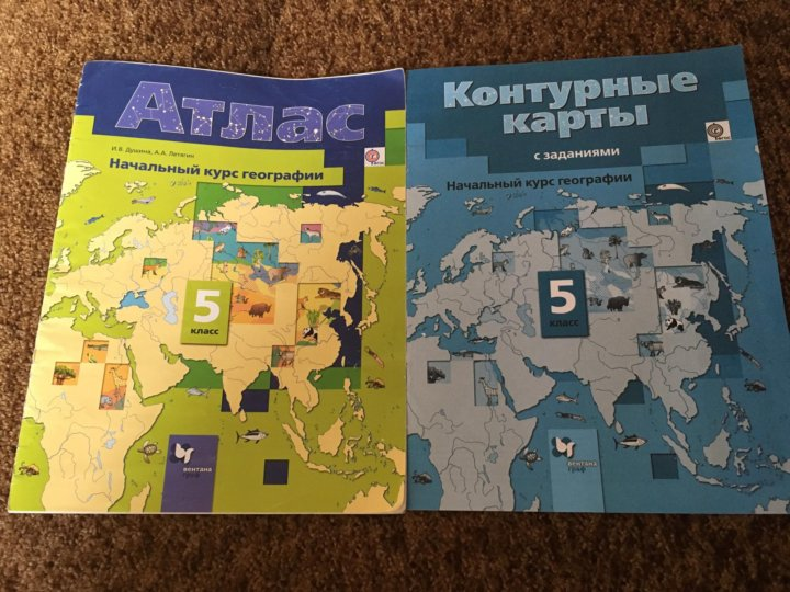 русский язык 5 класс шмелев 1 гдз