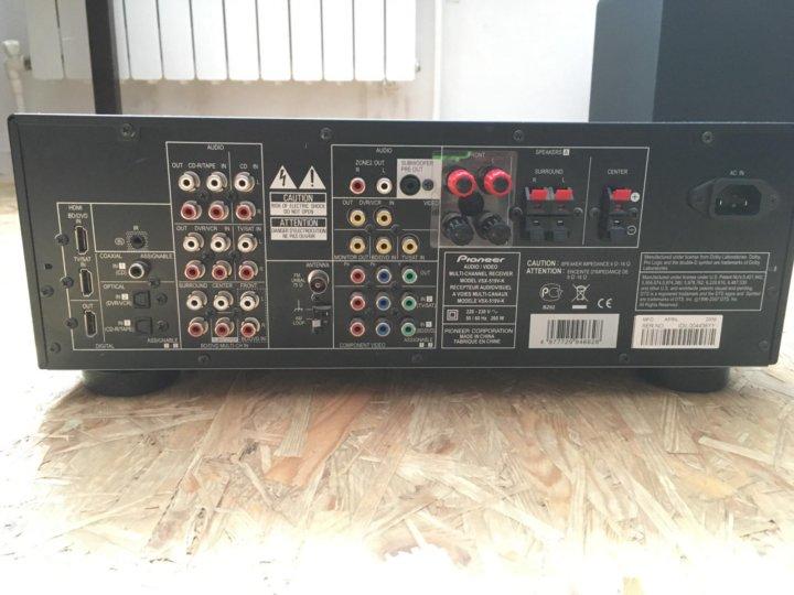 Pioneer VSX- 519V-K прошивка