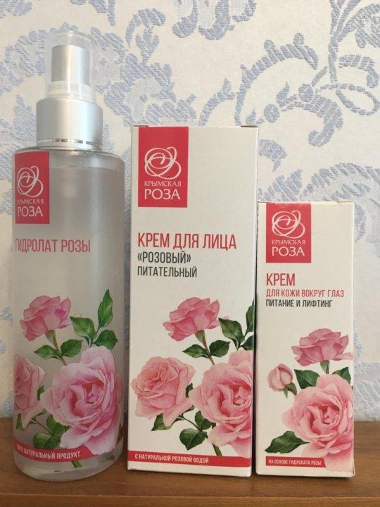 крымская роза купить косметику в москве