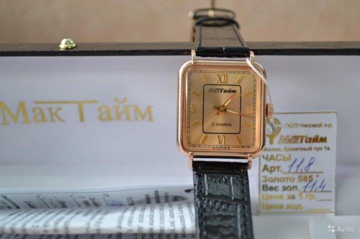 Хабаровск продам золотые часы арабских стоимость эмиратах часов