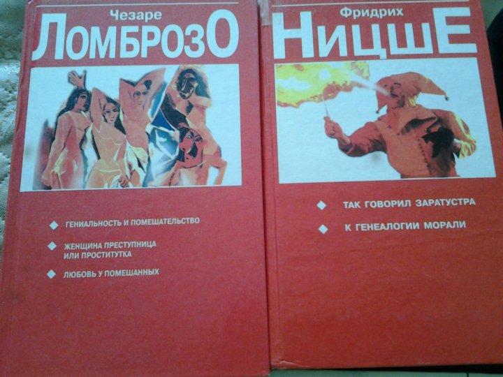 film-filosofi-o-prostitutkah-muzhikov-konchayut-ona
