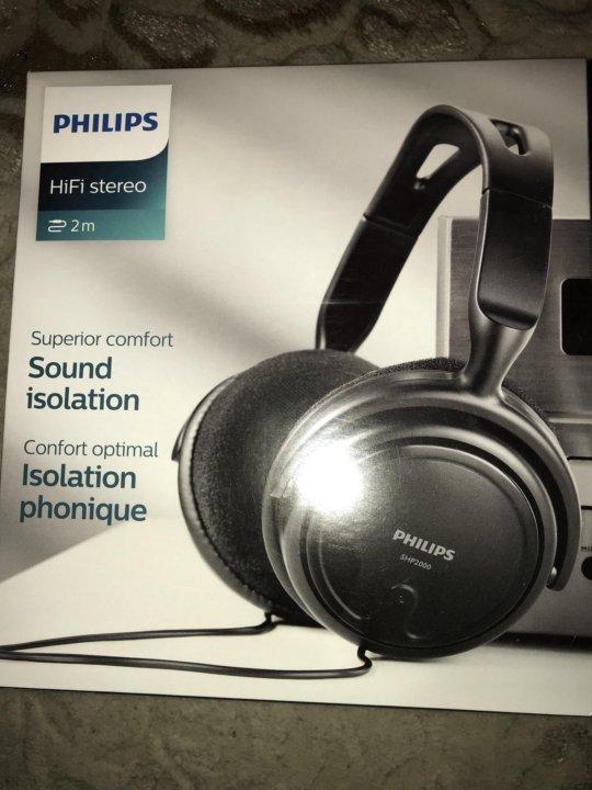 Наушники Philips – купить в Краснодаре 539e97387d038