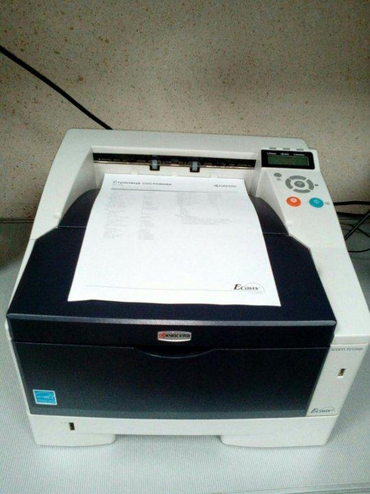Machine failure Call service F000 Kyocera - Ticyguh