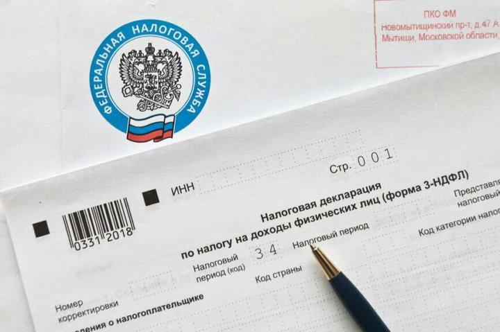 Декларация 3 ндфл кемерово заполнить декларацию 3 ндфл за 2019 год лист д1