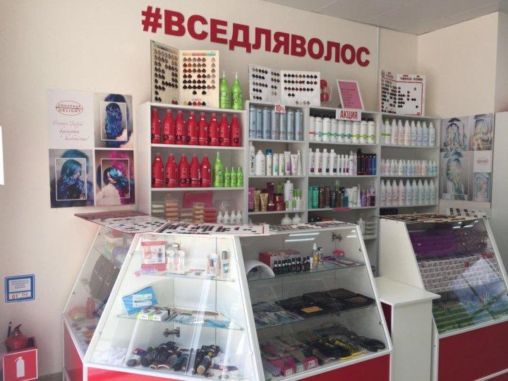 Где купить профессиональную косметику в белгороде ейвон акции