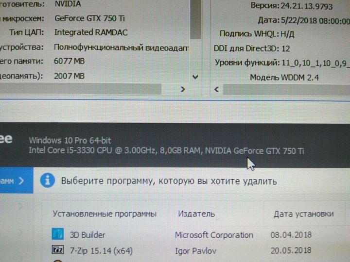 gtx 750 ti driver windows 7 64 bit 2018