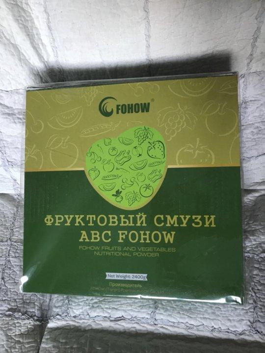 fohow продукция официальный сайт похудение
