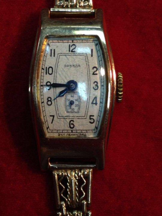Ссср продам часы золотые часов tag стоимость