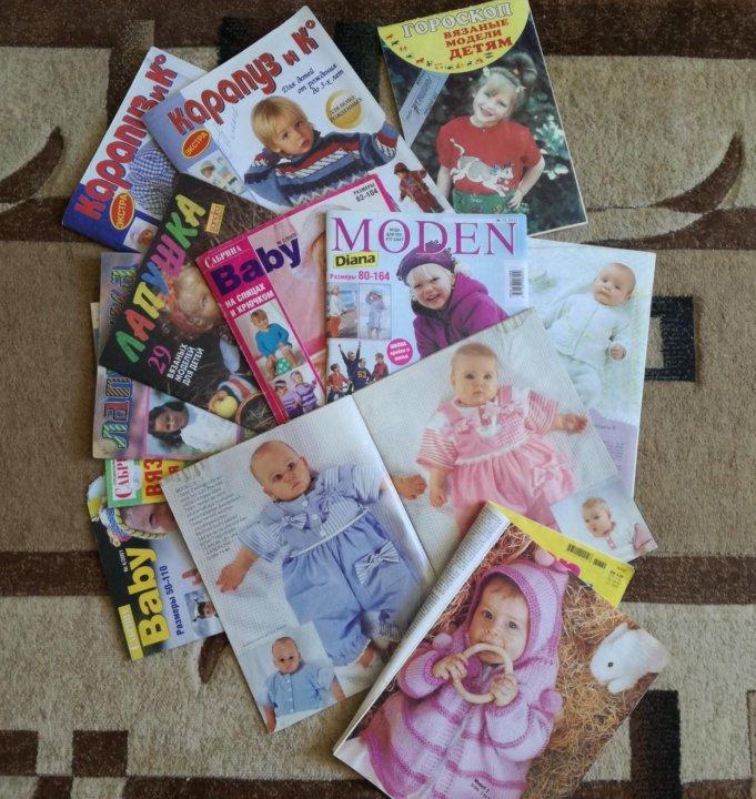 Sabrina вязание рукоделие для детей журналы купить в краснодаре