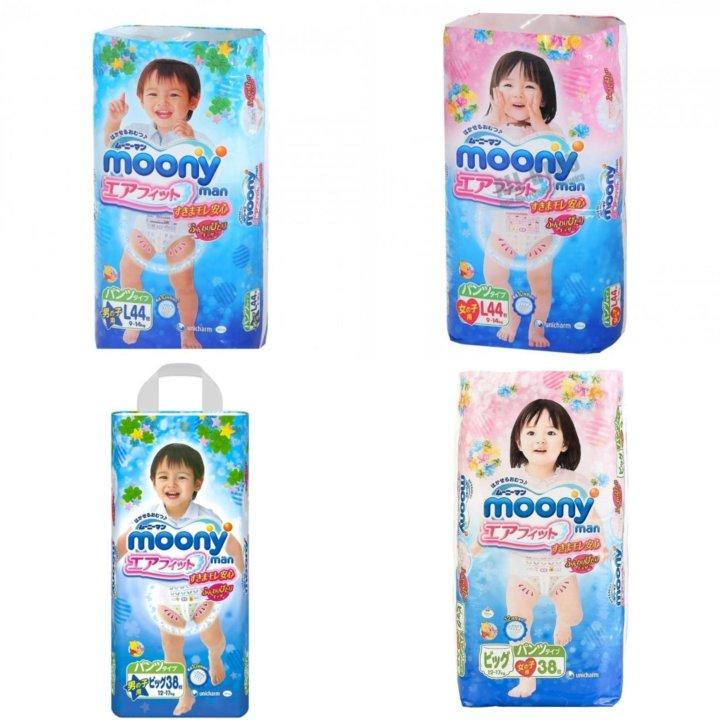 2ea68c61d211 Трусики Муни (Moony) из Японии с Диснеем – купить в Москве, цена 1 ...