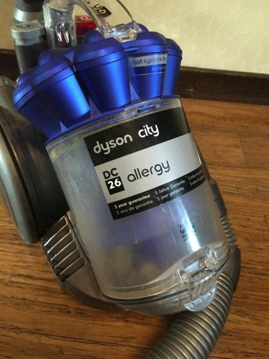 Dyson dc26 city allergy dyson upright vacuum cleaners