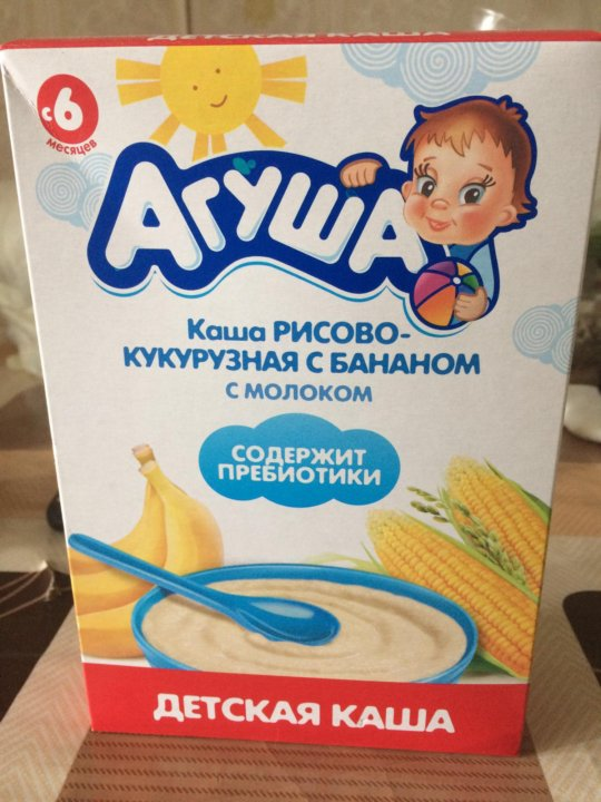 Амф гидра Курган Кокс Прайс Санкт-Петербург
