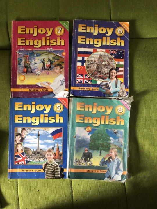 английский язык 7 класс биболетова 2018