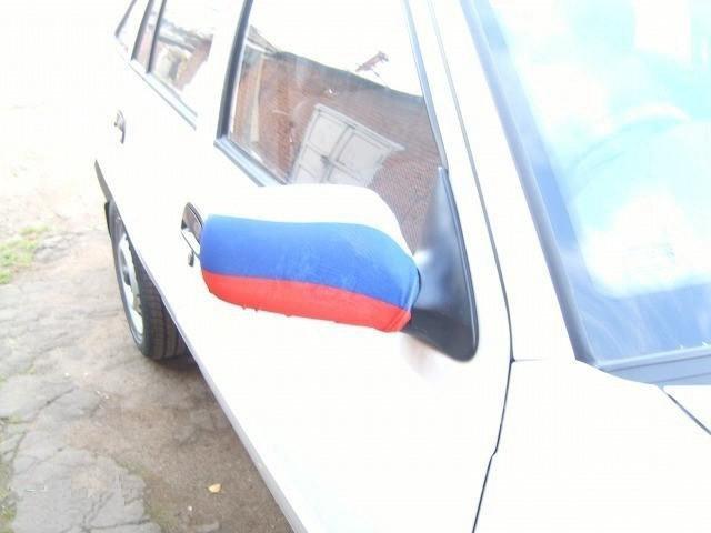 212ddeb2887f6 Флаг России - Чехлы на боковые зеркала авто (к-т) – купить в Москве ...