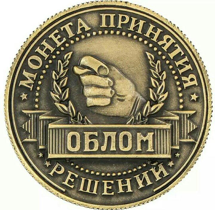файерболы, картинки монетки решения верхней стороне побегов