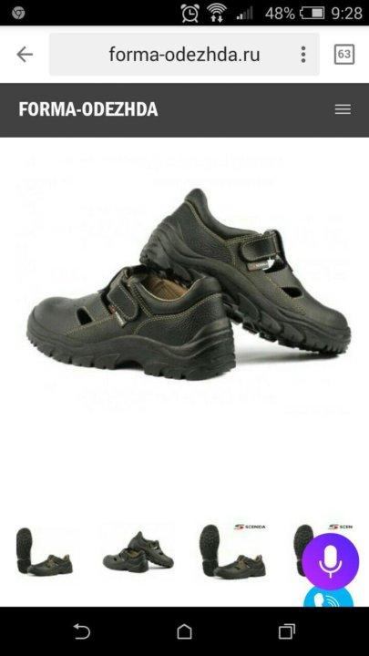 Строительная обувь. Летняя – купить в Москве, цена 1 100 руб ... 2237052a047